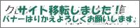 クロノ・トリガー エッセイ集企画